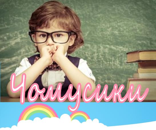 Підготовка до школи Полтава